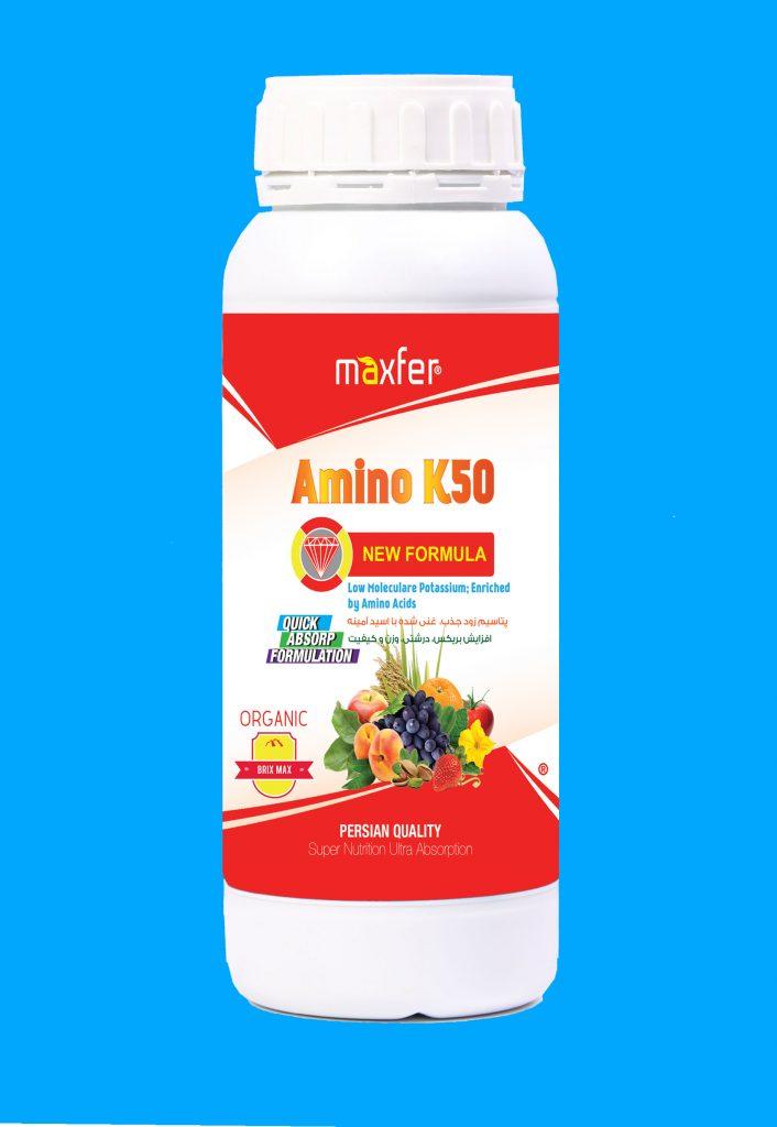 کود مایع آمینو کا50